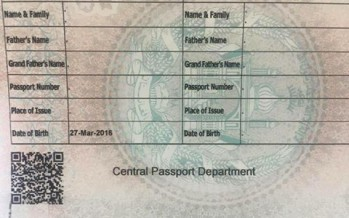 Dubai visa issuance problem resolved: Afghan Department of Passport