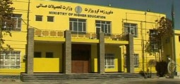 Afghan Higher Education Ministry announces degree program on health