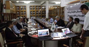 Afghan-German cooperation published research paper on Afghanistan's extractive sector