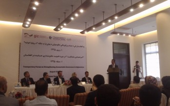 Transparency International launches anti-corruption program in Afghanistan