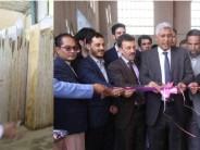 3 factories inaugurated in Herat industrial park