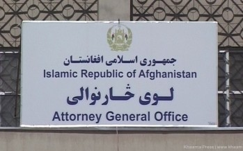 Afghan Attorney General Office offers internship to women
