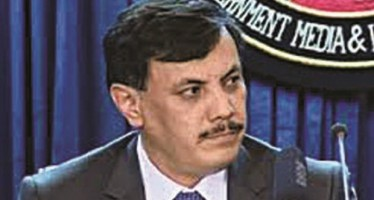 Ghani suspends telecom minister over tax probe