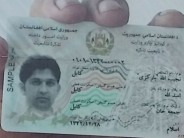 Afghanistan to launch biometric cards in 90 days