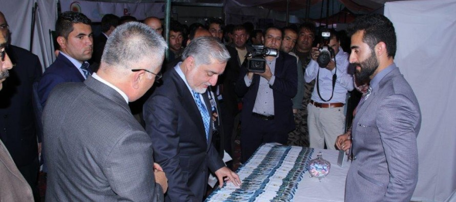 Kabul holds sustainable energy awareness campaign