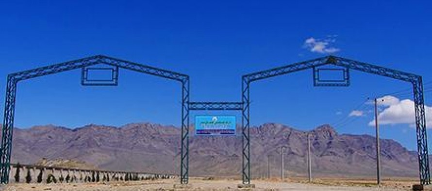 Parwan's first phase of Green Industrial Park to be inaugurated soon