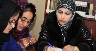 Bank of America and IEEW team up to support women entrepreneurs in Afghanistan & Rwanda