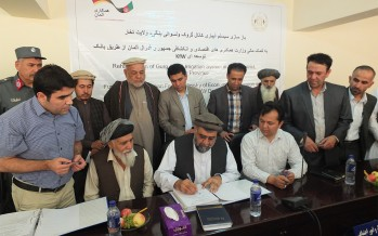 Improved irrigation canal to benefit over 7,500 people in Taloqan