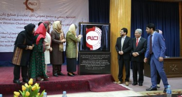 Afghan Women Chamber of Commerce & Industries officially launched