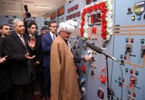 Maidan Wardak-Ghazni power project inaugurated