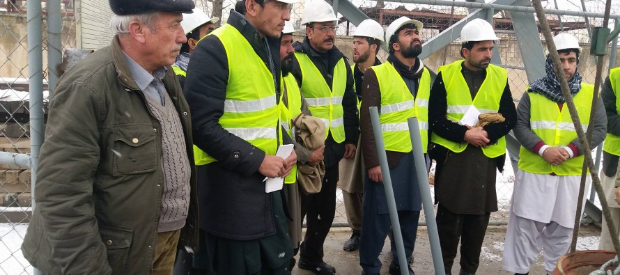 Afghan-German Cooperation holds training for 15 provincial mines inspectors