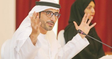 UAE to Supply Jobs to Afghans