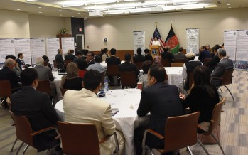Forum Held on Collaboration Between USAID and Afghan Universities