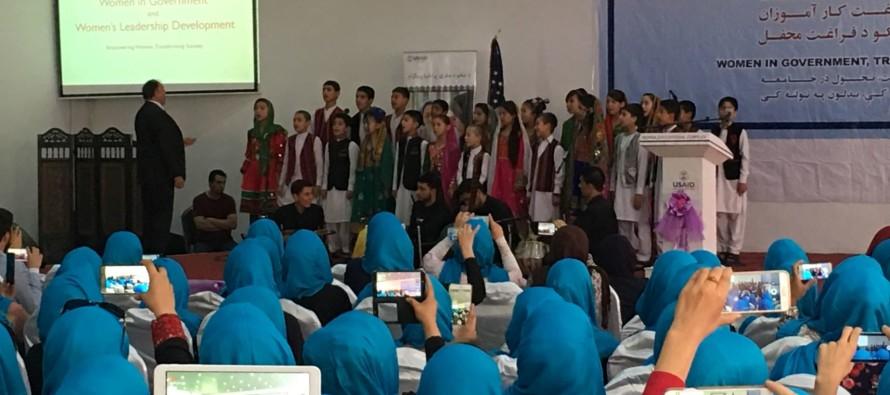 300 Afghan Women Graduate From Civil Service Internship Program