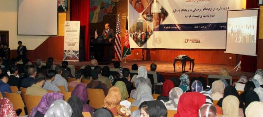 Kabul and Balkh Universities Offer a New Bachelor of Communications Degree