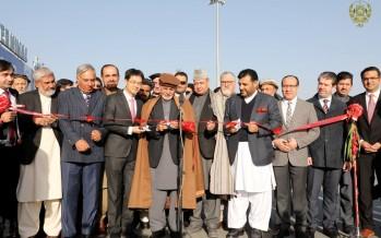 Ghani Inaugurates Afghan-China Air Corridor