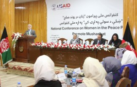 Afghan Women Meet To Advocate For Women in Peace Process
