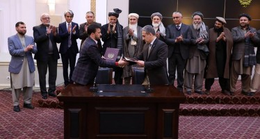Solar Power Project & Road Construction Project To Kick Off Soon in Ghor