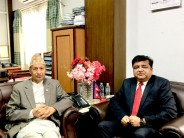Nepal to benefit from SAARC Development Fund