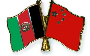 Trade ties with China a basic need of Afghanistan