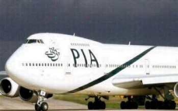 Complaints about PIA prices to be investigated