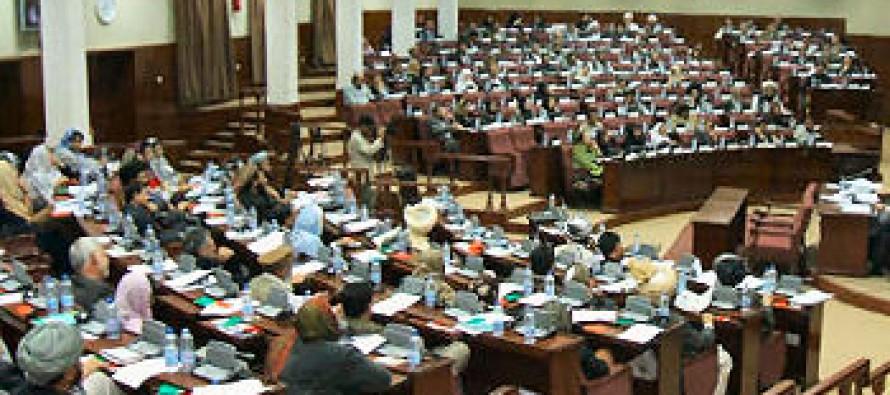 Afghan Parliament passes anti-money laundering laws