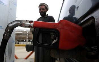 Price of fuel down, gold up in Kabul