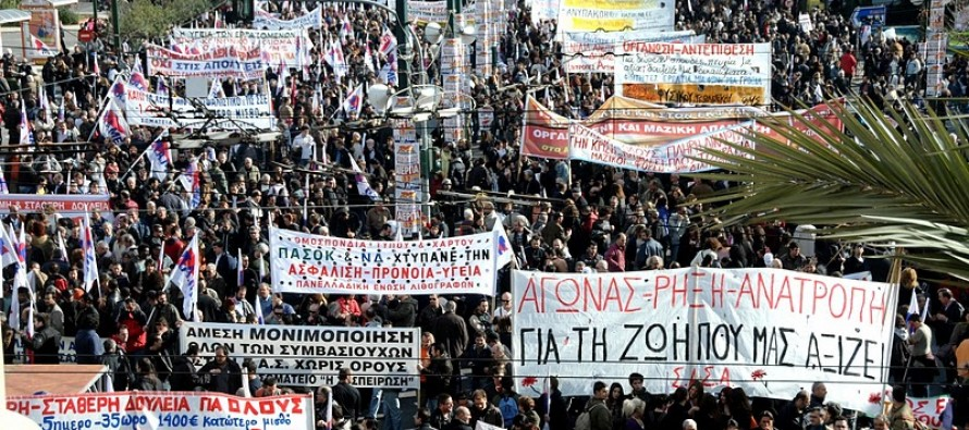 "Greek government in ""basic agreement"" on austerity package"