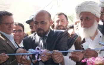 Afghanistan's Wool Processing Factory's Foundation Laid in Badakhshan