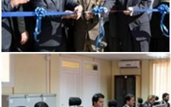 Citizen Information Center Brings More Transparency and Accountability to Kabul Municipality