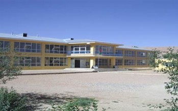 New buildings for Bamyan University