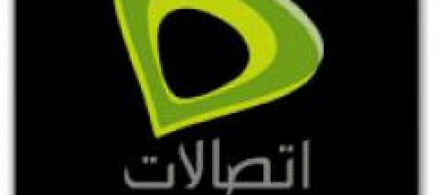 Etisalat launches 3G services in 11 provinces