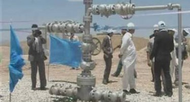 Kazakhstan to invest in Afghanistan