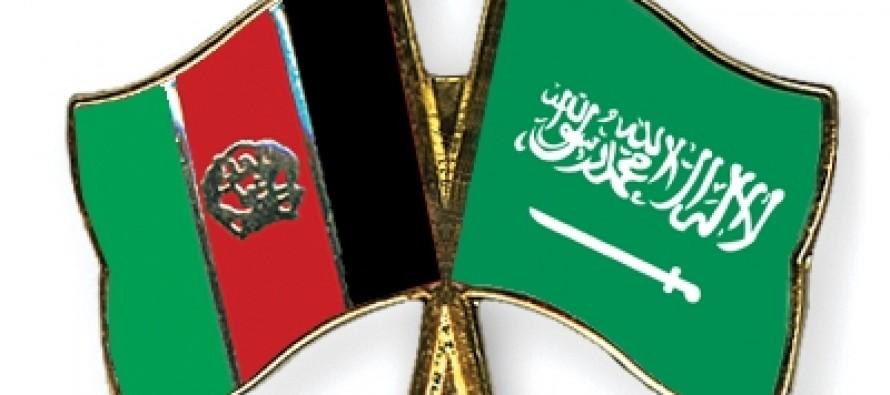 Saudi Arabia to build Islamic Center in Kabul