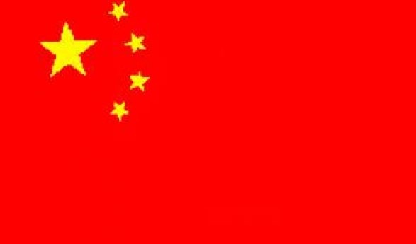 China Demands Release of Afghanistan's Reserves