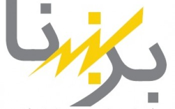 Electricity remains consistent in Kandahar City and Lashkar Gah during summer upgrades to Kajaki