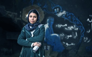 Multimedia project offers peek into working lives of Kabulis