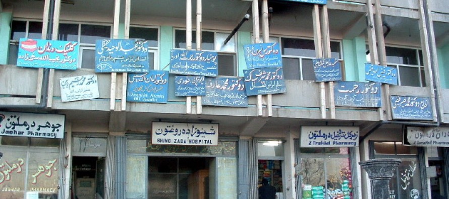 Industrial park to be built for Kabul pharmaceutical factories