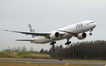 PIA plane lands at Kandahar Airport