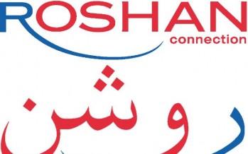 Roshan brings home the prestigious World Communications Award for Best Customer Care