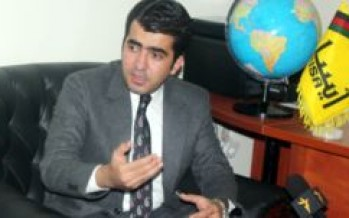 Afghanistan to establish a stock market in 6 months- AISA