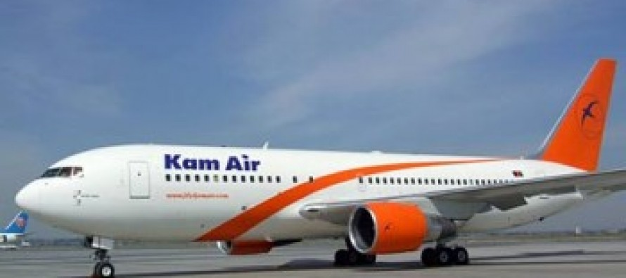 Kam Air Airline Removed from UAE Civil Aviation Authority Blacklist