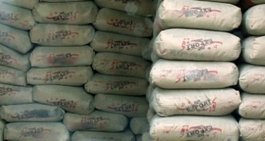 New Cement Plant Slated for Kandahar