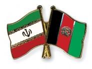 Iran & Afghanistan Discuss Energy Ties
