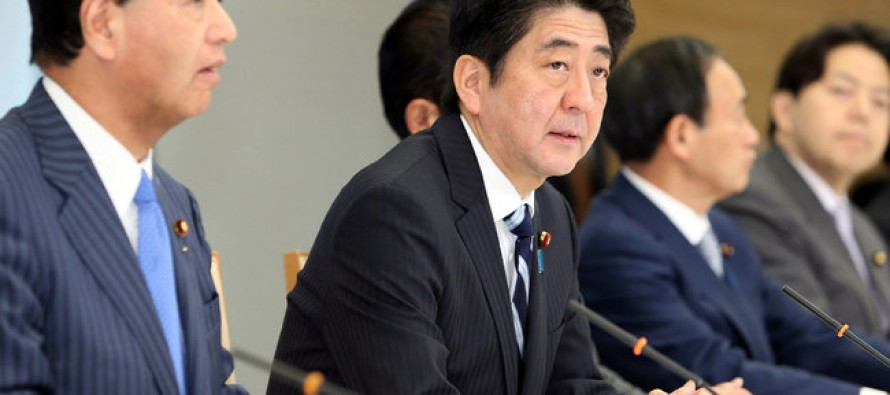 Japanese government approves $116bn stimulus package
