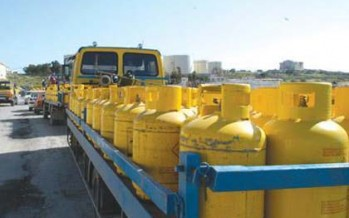 Afghan commerce ministry fixes the rate for liquefied gas at 55 AFN per kg