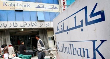 Kabul Bank defendants' final trial to begin soon