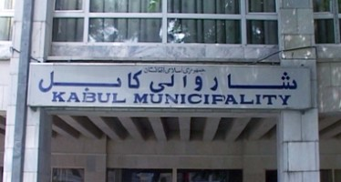 Kabul municipality reduces the duration of obtaining construction license