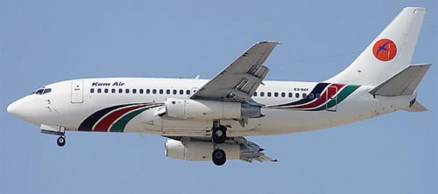 Kam Air's blacklisting suspended