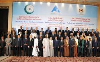 OIC supports establishment of an Islamic International University in Afghanistan